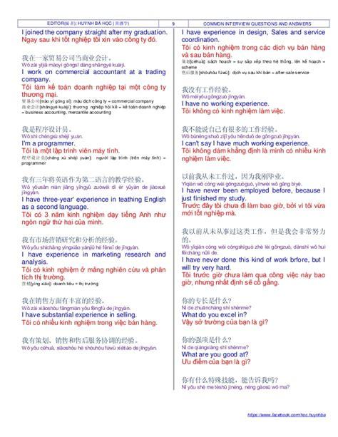 9 Common Questions And Answers by C 225 C C 226 U Hỏi V 224 Trả Lời Phỏng Vấn Thường Gặp Bản đầy đủ