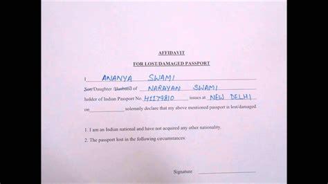 Passport Acknowledgement Letter Lost Affidavit Lost Damaged Passport