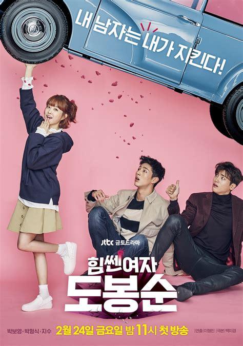drakorindo let s eat actress seol in ah 설인아 info profile seol in ah