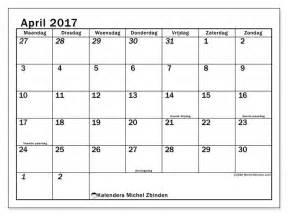 Kalender Digital Bali 2018 Kalender 2017 Indonesia Lengkap Dgn Libur Nasional 2017