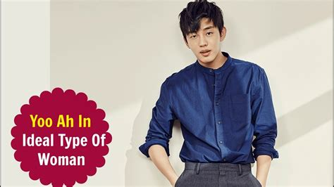 yoo ah in sovereign default yoo ah in lovelife ideal type of woman youtube