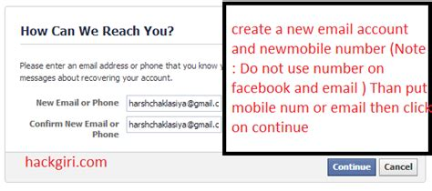 how to hack fb account with android phone how to hack account hackgiri guide