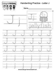 free printable letter j writing practice worksheet for