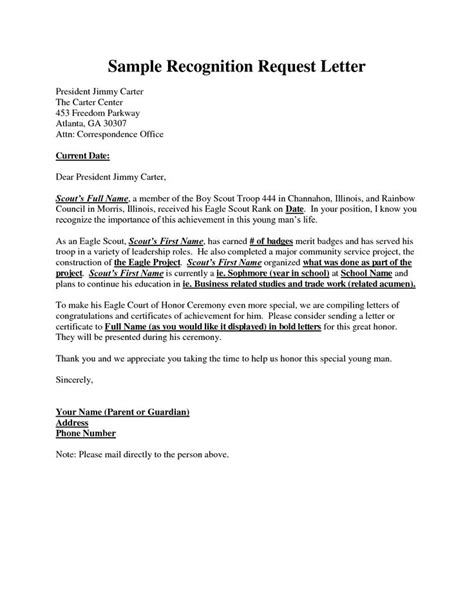 Permission Letter Of Ba 2nd Year exle recognition request letter boyscouts