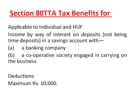 what is section 80tta section 80tta tax benefits nri can claim 10 000 inr on