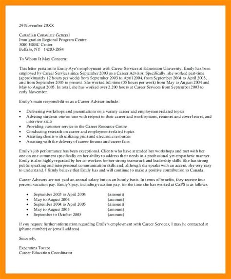 Letter Of Support For Immigration Uk immigration letter immigration letter immigration