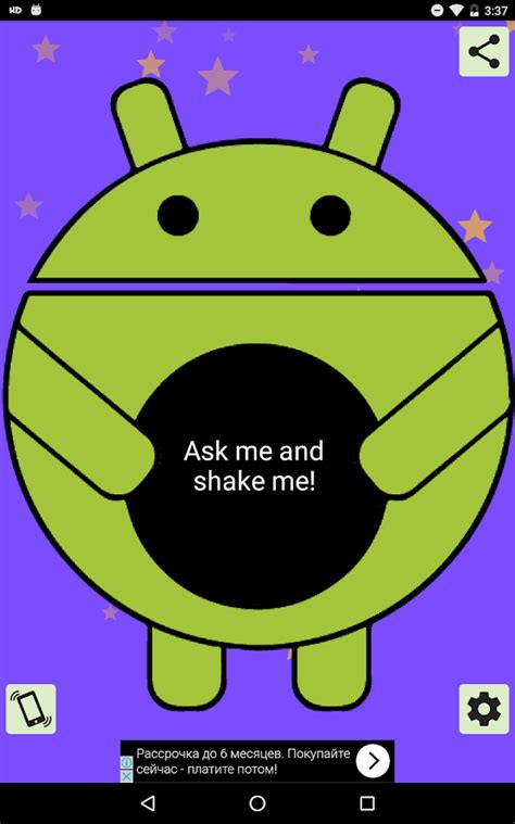 talking android talking android magic android apps on play