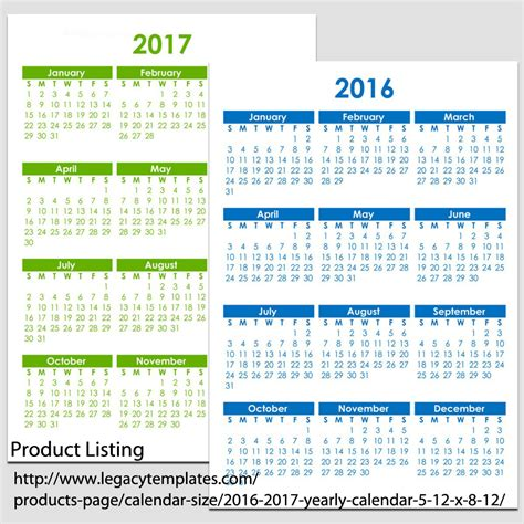 printable calendar 8 x 11 8 best images of 8 12 x 11 printable monthly 2016 calendar
