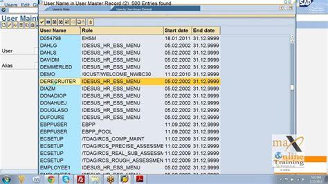 tutorial on sap crm sap crm tutorial sap crm training videos max