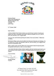Charity Letter One Show loros hospice care charity donation