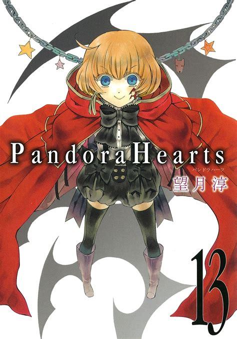 Pandora Hearts Volume 2 pandora hearts vol 13 pandora hearts wiki fandom