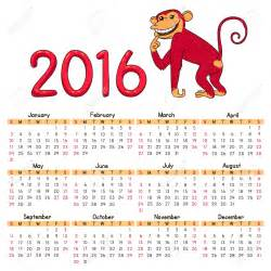 almanaque hebreo lunar 2016 descargar calendario hebreo 2015 calendar template 2016