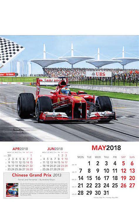 F1 Calendar 2018 Calendar Calendars Kitson Andrew Formula 1 Calendar