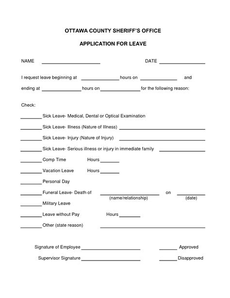 employee sick leave form template best photos of vacation request form vacation time