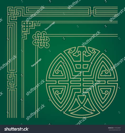 chinese pattern frame chinese frame pattern stock vector illustration 137323007