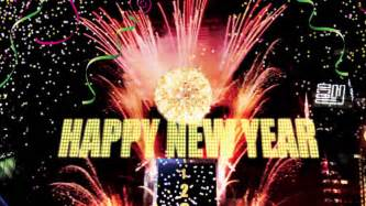 happy new year 2017 abba remix electro