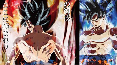 Imagenes De Goku Ultima Fase | toei animation revela la nueva transformaci 243 n de gok 250