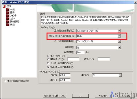 compress pdf using php fpdf error this document xxx pdf probably uses a