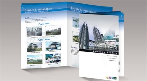 profile brochure logo amp other graphic design portfolio
