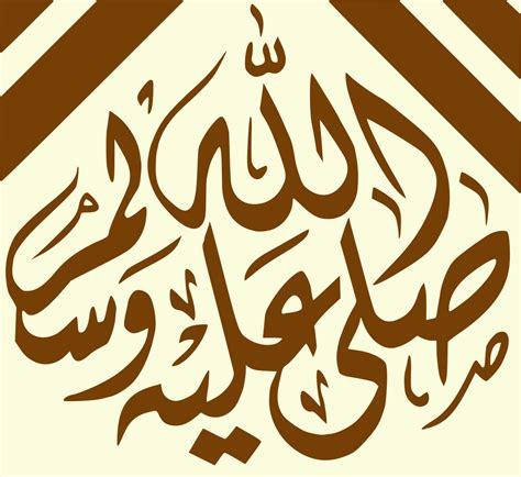 Khairan Black صلى الله عليه وسلم wiktionary