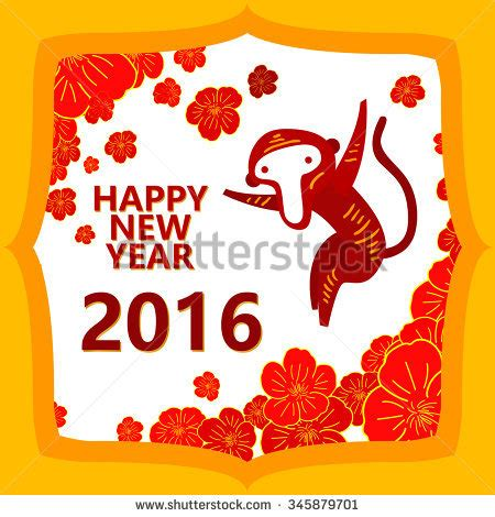 new year 2016 year of the monkey symbol new years card 2017the japanese new stock vector 522442075