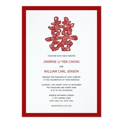floral happiness wedding invitation