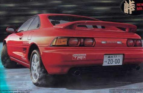 auto body repair training 1995 toyota mr2 interior lighting toyota mr2 spoiler