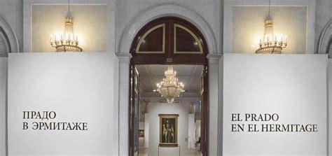 el prado entradas el prado en el hermitage exposici 243 n museo nacional del