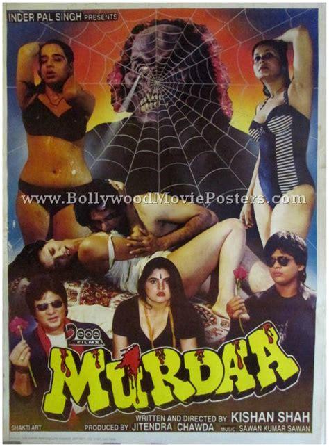 old hot movies list bollywood hindi horror movie poster bollywood movie posters
