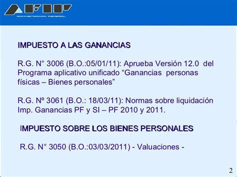 anticipos ganancias y bienes personales impuestos blog aplicativo gpf bf v12