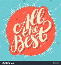 all best stock vector 340327529