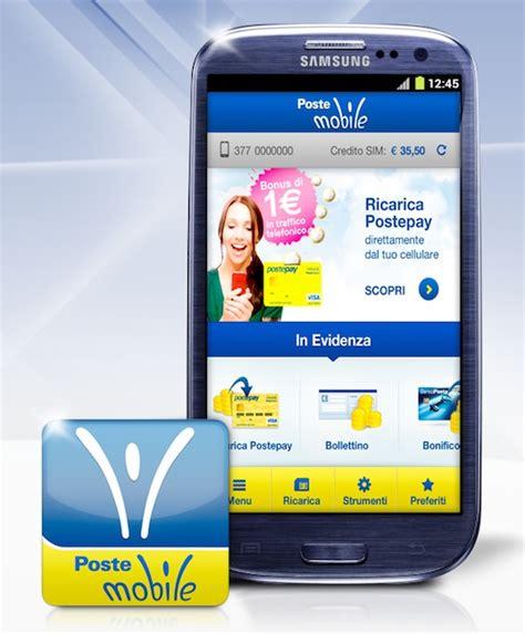 applicazione poste mobile arriva la nuova applicazione per smartphone di postemobile