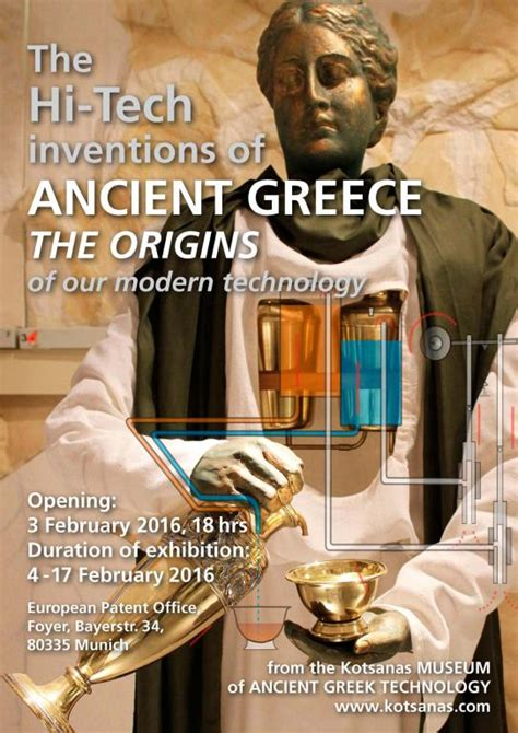 tech inventions  ancient greece museum
