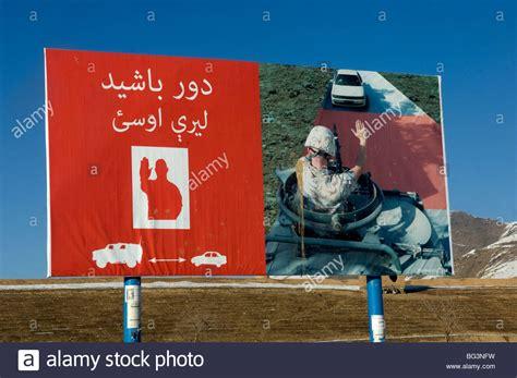 Lorry Outter Motif soviet stop stock photos soviet stop stock