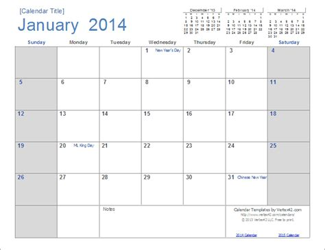 Calendar Templates 2014 customizable monthly calendars to print calendar