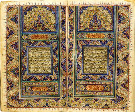 Seven Islamic Artworks 5 by Islamic