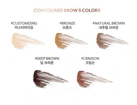 pony effect contoured brow color review swatches christinahello
