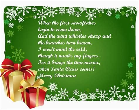 the best christmas gift poem top 20 poems sayingimages