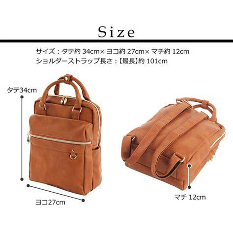 Tas Ransel Legato Largo Backpack 1 legato largo tas ransel kulit mini 2 way orange jakartanotebook