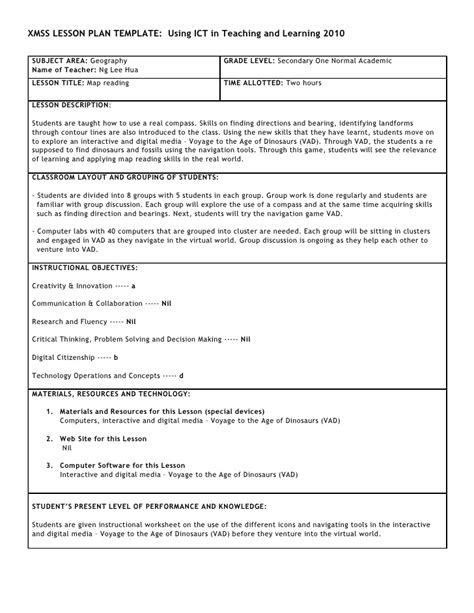 ict plan template xmss ict lesson template