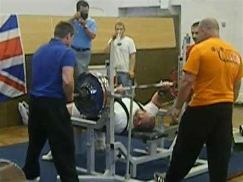 british bench press records jay pateman 230 5kg gbpf british record bench press 2012