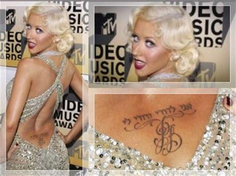 christina aguilera tattoos creative design tatoo top 10 tattoos