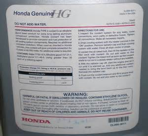 Honda Antifreeze Type 2 37 Honda Blue