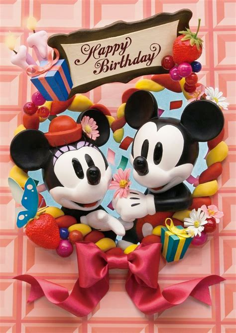 disney happy birthday images happy birthday from mickey minnie happy birthday
