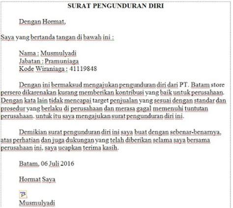 contoh surat pengunduran diri resmi sederhana padat dan simple