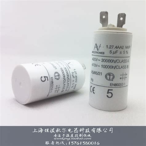 arcotronics capacitors mkp 1 44a arcotronics capacitor mkp promotion shopping for promotional arcotronics capacitor mkp on