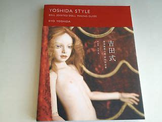 yoshida jointed doll guide pretty dolls of washi paper japanese paper doll craft book 092