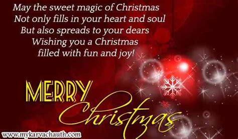 cute short funny merry christmas wishes  quotes