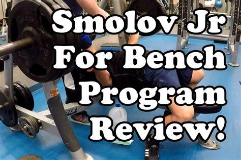 smolov for bench smolov jr for bench program review youtube