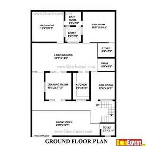 5 Bedroom Single Story House Plans house plan for 43 feet by 64 feet plot plot size 306
